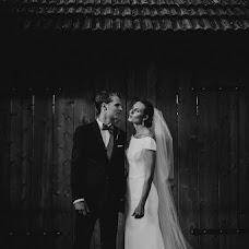 Wedding photographer Gavin James (gavinjames). Photo of 26.09.2016