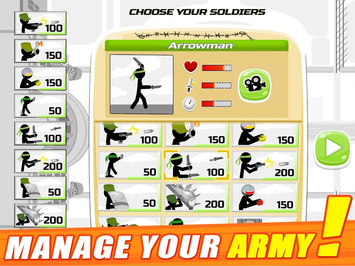 Stickman Army : The Defenders- screenshot