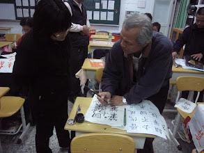 Photo: 20110316書法藝術欣賞與創作011