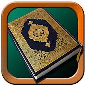Al Quran 30 Juz