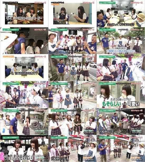 (TV-Variety)(720p) HKT48 – HKTバラエティー48 ep40 150927