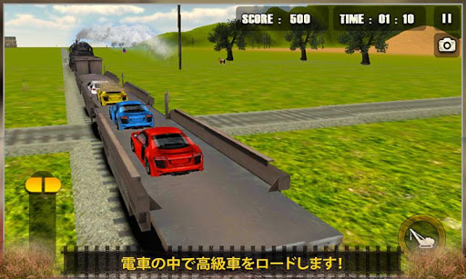 貨物新幹線カードライバー