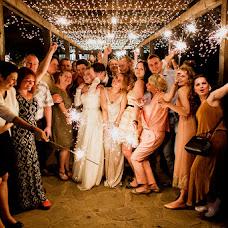 Wedding photographer Rimma Murzilina (ammira). Photo of 21.06.2016