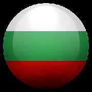 Bulgaria News App | Bulgaria Newspapers