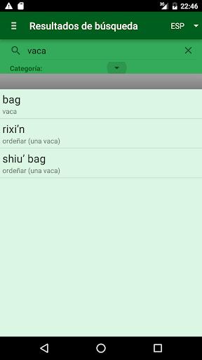 免費下載教育APP|Dixza diccionario parlante app開箱文|APP開箱王