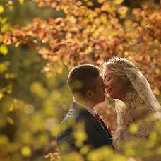 Wedding photographer Kamila Mirzoeva (kamila77). Photo of 23.10.2017