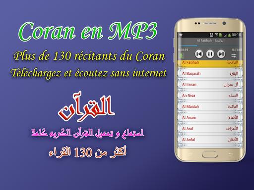 Adan Algerie - prayer times screenshot 3