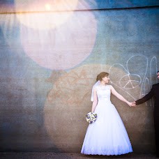 Wedding photographer Aleksandra Leschinskaya (Shurochkaaa). Photo of 11.05.2015