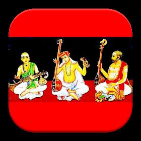 SahityaMala - Carnatic Lyrics