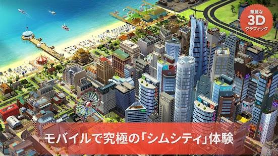 SimCity BuildIt-おすすめ画像(1)