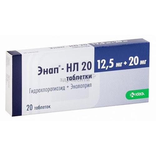 Энап-НЛ 20 таблетки 20мг+12,5мг 20 шт.