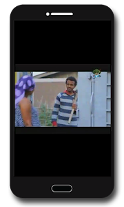ETV / EBC - Ethiopian TV Live screenshot 6