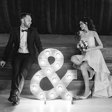 Wedding photographer Sergey Kireev (kireevphoto). Photo of 22.05.2017
