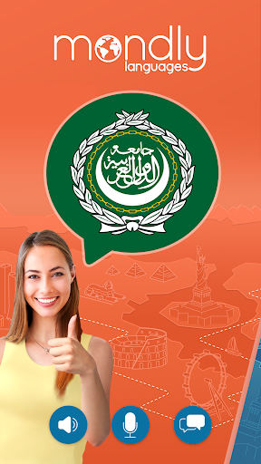 Learn Arabic. Speak Arabic 7.3.0 screenshots 1