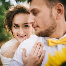 Wedding photographer Aleksandr Klimenko (stavklem). Photo of 20.09.2018