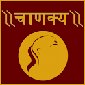 Chanakya Niti Shastra icon