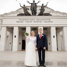 Wedding photographer Alesya Romanova (lesya). Photo of 13.11.2018