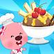 뽀로로 아이스크림 만들기 - 루피의 요리, 주방, 키친, 간식, 디저트