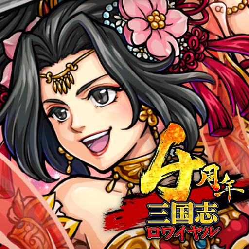三国志�.. file APK for Gaming PC/PS3/PS4 Smart TV