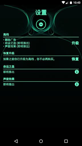 免費下載益智APP|秘密數字 - 最酷的終極密碼手機版 app開箱文|APP開箱王
