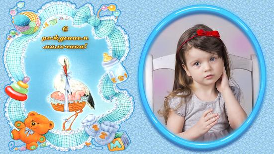 children photo frames montage screenshot