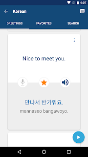 Learn Korean screenshot 02
