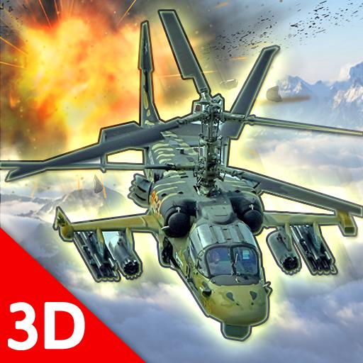 Air Defense: Lost City