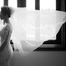 Wedding photographer Phuc Nguyen (phucnguyenphotog). Photo of 16.10.2017