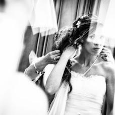 Wedding photographer Lucio Censi (censi). Photo of 06.07.2016
