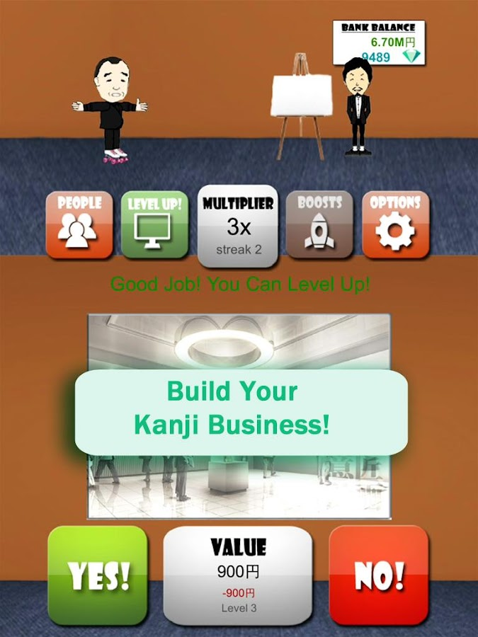 Kanji Corporation- screenshot