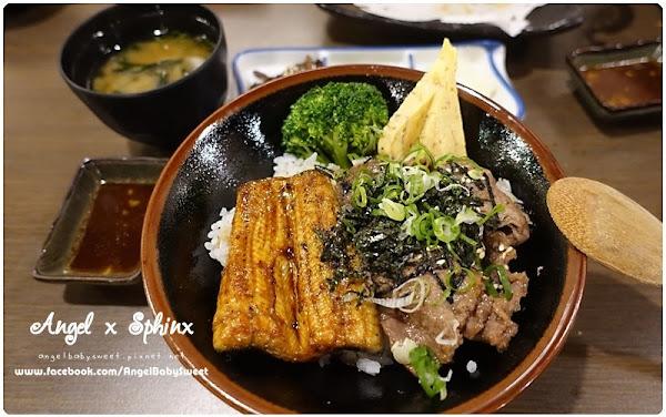 高雄|台灣難得一見的精緻日式料理專業鰻魚店 浪漫鰻屋