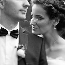 Wedding photographer Kirill Andrianov (Kirimbay). Photo of 09.11.2016