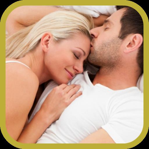 العلاقة الزوجية الناجحة