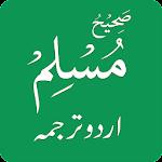 Sahih Muslim Hadiths in Urdu Icon