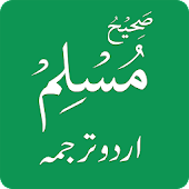 Sahih Muslim Hadiths in Urdu