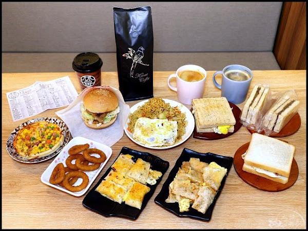 林居早午餐Lin House Brunch~吐司、漢堡、蛋餅、沙拉、麵食、咖哩飯,中西式餐點,多元選擇!板橋早午餐