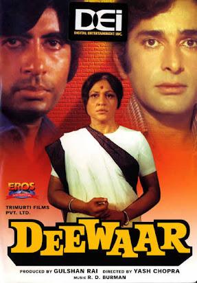 Film deewar song mp3 | ayazaa1. 96. Lt.