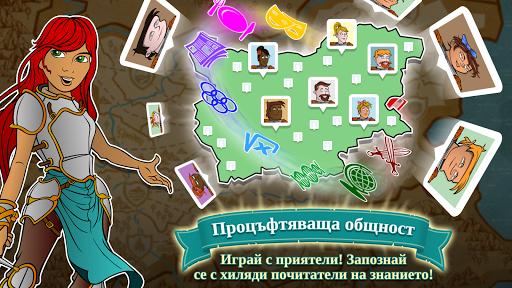 Triviador Bulgaria screenshots 3