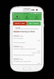 English to Urdu & Urdu to Eng Dictionary Offline - náhled