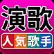 ネットキャッチャー 鑑定団(クレーンゲーム・UFOキャッチャー)
