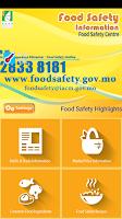 Screenshot of Food Safety Information