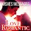 رسائل الحب الرومانسية ونقلت قائلا icon