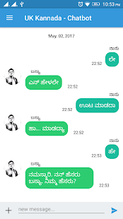 UK Kannada - Chat Bot- screenshot thumbnail