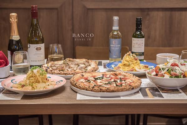 BANCO 世貿店