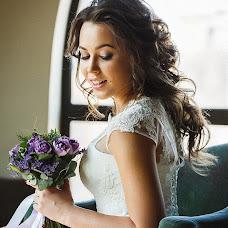 Fotógrafo de bodas Yuliya Fedosova (FedosovaUlia). Foto del 17.03.2017