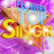 Top Singer Flowers