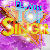 Top Singer Flowers