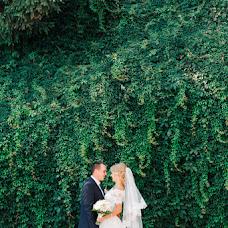 Wedding photographer Yuliya Krasovskaya (krasovska). Photo of 02.10.2016