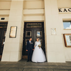 Wedding photographer Anastasiya Mascheva (mashchava). Photo of 10.07.2017