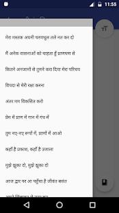 Rabindranath Tagore Sahitya in Hindi - náhled